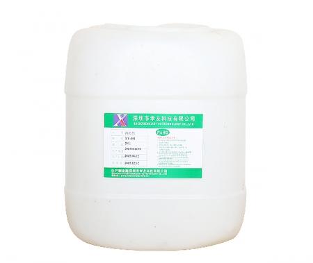 深圳清洗剂